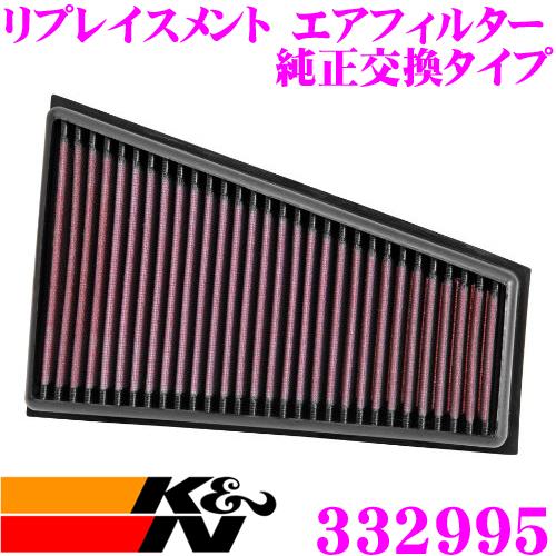 K&N 純正交換エアフィルター 33-2995 メルセデスベンツ W176 A-Class等用 リプレイスメント ビルトインエアフィルター 純正品番A2700940004対応