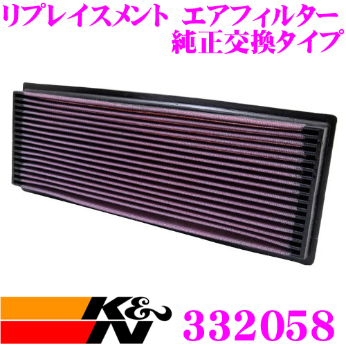 K&N 純正交換フィルター 33-2058 DODGE RAM PICK UP 用 リプレイスメント ビルトインエアフィルター