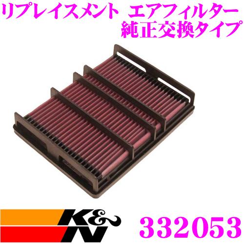 K&N 純正交換フィルター 33-2053 トヨタ JZS147 / UZS143 アリスト用 リプレイスメント ビルトインエアフィルター 純正品番17801-50020対応