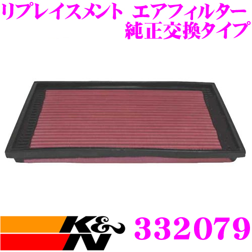K&N 純正交換フィルター 33-2079PORSCHE 944 944用リプレイスメント ビルトインエアフィルター純正品番:94411018603対応