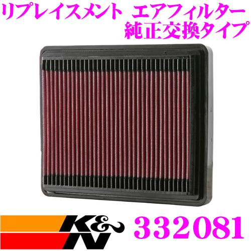 K&N 純正交換フィルター 33-2081 ポルシェ 944 944 用リプレイスメント ビルトインエアフィルター 純正品番:95111012101対応