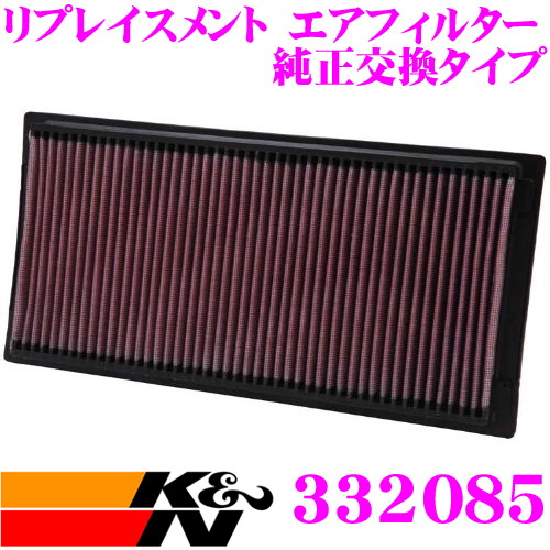 K&N 純正交換フィルター 33-2085 ダッジ バイパー 用リプレイスメント ビルトインエアフィルター 純正品番:CA8093対応