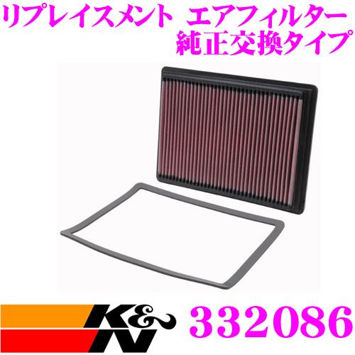 K&N 純正交換フィルター 33-2086 キャデラック ドゥビル/セビリア など 用リプレイスメント ビルトインエアフィルター 純正品番:CA6479対応