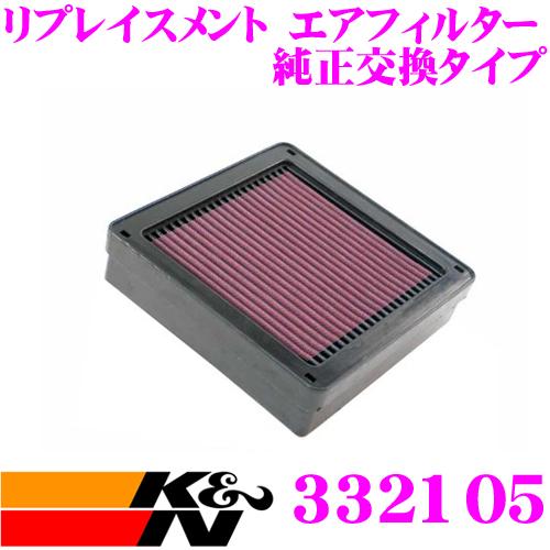 K&N 純正交換フィルター 33-2105 ミツビシ エアトレック など 用リプレイスメント ビルトインエアフィルター 純正品番:NR552951対応