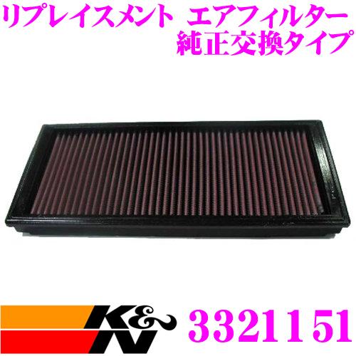 K&N 純正交換フィルター 33-2115-1 フォード モンデオ 用リプレイスメント ビルトインエアフィルター 純正品番:3785586など対応