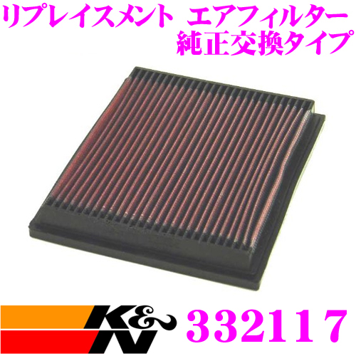 K&N 純正交換フィルター 33-2117マツダ MPV など 用リプレイスメント ビルトインエアフィルター純正品番:JE15-13-Z40/JF01-13-Z40対応