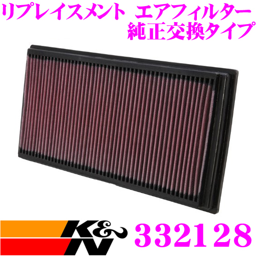 K&N 純正交換フィルター 33-2128アウディ A3 8L(A4) など 用リプレイスメント ビルトインエアフィルター純正品番:1J0129620など対応