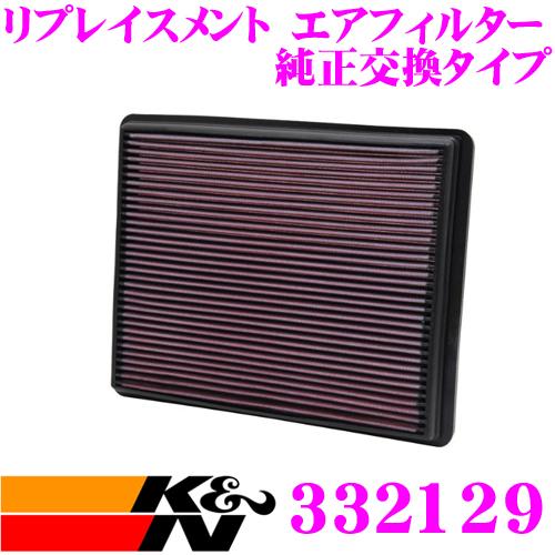 K&N 純正交換フィルター 33-2129シボレー アバランチ など 用リプレイスメント ビルトインエアフィルター 純正品番:15908906など対応