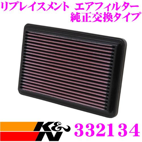 K&N 純正交換フィルター 33-2134マツダ ファミリア など 用リプレイスメント ビルトインエアフィルター 純正品番:B595-13-Z40対応