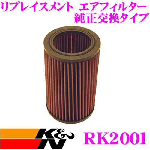 K&N 純正交換フィルター RK-2001 ニッサン AVE50 / AVWE50 / ATE50 エルグランド用などリプレイスメント ビルトインエアフィルター 純正品番16546-0W800対応
