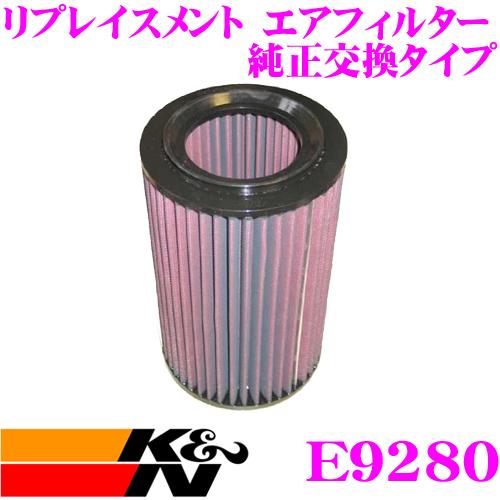 K&N 純正交換フィルター E-9280 マツダ LVLR / LVLW BRERA MPV用などリプレイスメント ビルトインエアフィルター 純正品番WL01-13-Z40対応