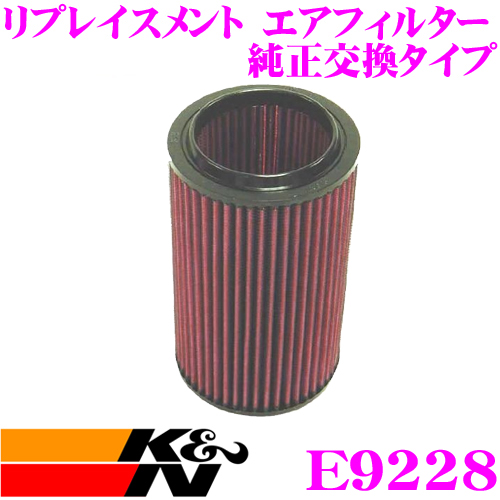 K&N 純正交換フィルター E-9228アルファロメオ936A1 / 936A11 166用などリプレイスメント ビルトインエアフィルター純正品番60603982対応