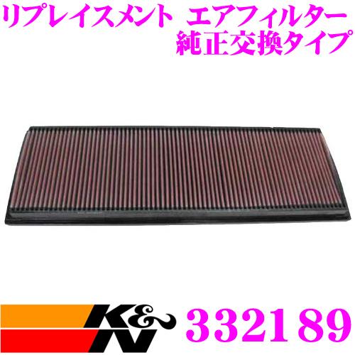 K&N 純正交換フィルター 33-2189ポルシェ 911 996 など 用リプレイスメント ビルトインエアフィルター純正品番:99611013170/99611013171対応