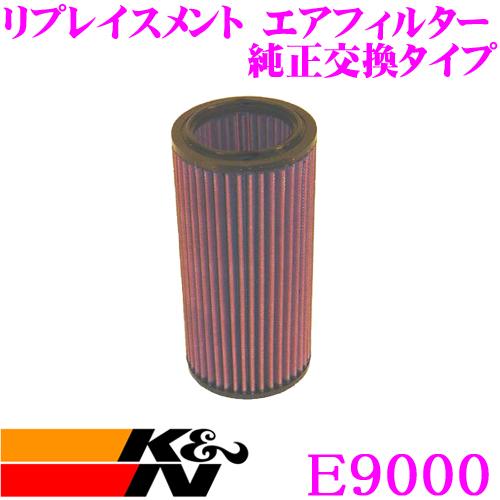 K&N 純正交換フィルター E-9000プジョー 20DFC / 20DKC / 20DF / 20DK 205用などリプレイスメント ビルトインエアフィルター純正品番144596対応