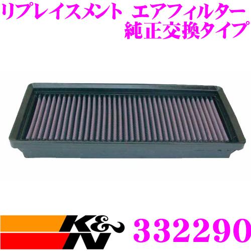 K&N 純正交換フィルター 33-2290クライスラー クロスファイア 用リプレイスメント ビルトインエアフィルター純正品番:5098424AA/C317012対応