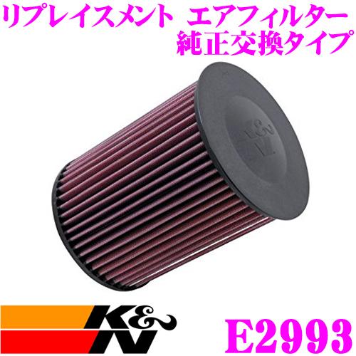 K&N 純正交換フィルター E-2993ボルボ MB4204S C30 用などリプレイスメント ビルトインエアフィルター純正品番1477153 / 7M519601AC対応