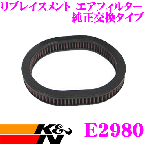 K&N 純正交換フィルター E-2980 マツダ BF3P / BF5P ファミリア 用リプレイスメント ビルトインエアフィルター 純正品番E301-23-603対応
