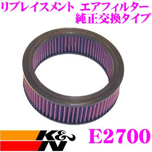K&N 純正交換フィルター E-2700 マツダ HBSN2 コスモ用リプレイスメント ビルトインエアフィルター 純正品番8341-23-672対応