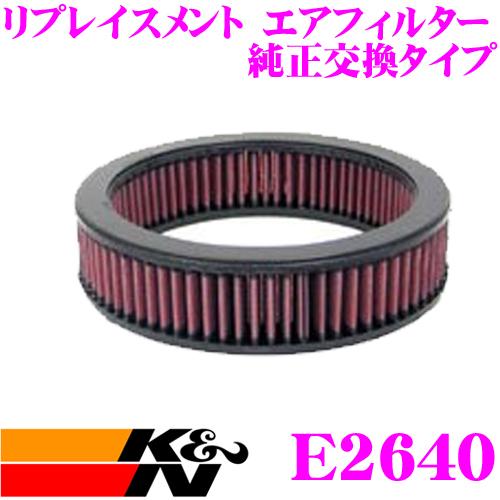 K&N 純正交換フィルター E-2640 トヨタ SA60 カリーナ用などリプレイスメント ビルトインエアフィルター 純正品番4321698対応