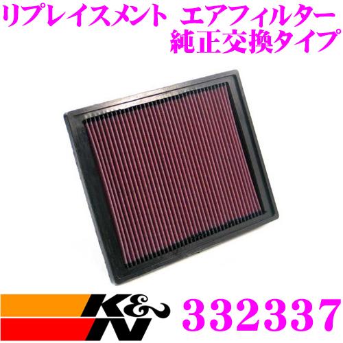 K&N 純正交換フィルター 33-2337サーブ 9-3 用リプレイスメント ビルトインエアフィルター純正品番:12786800対応