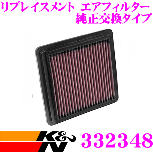 K&N 純正交換フィルター 33-2348ホンダ シビック 用リプレイスメント ビルトインエアフィルター純正品番:17220-RMX-000対応