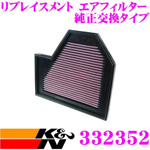 K&N 純正交換フィルター 33-2352BMW 5シリーズ E60/E61/6シリーズ E63/E64 用リプレイスメント ビルトインエアフィルター 右側用純正品番:13727834715対応