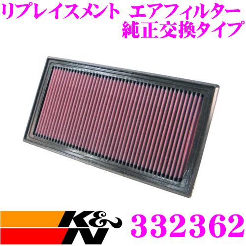 K&N 純正交換フィルター 33-2362ダッジ キャリバー 用リプレイスメント ビルトインエアフィルター