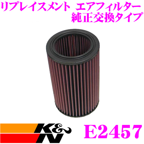 K&N 純正交換フィルター E-2457サーブ 900用リプレイスメント ビルトインエアフィルター純正品番7514722対応