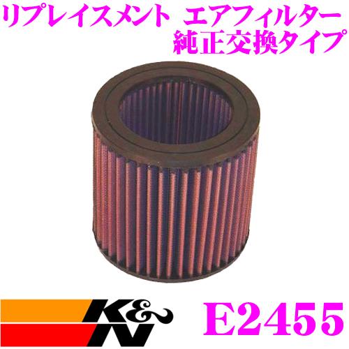 K&N 純正交換フィルター E-2455 サーブ 9-5用リプレイスメント ビルトインエアフィルター 純正品番4572491 / 5173166対応
