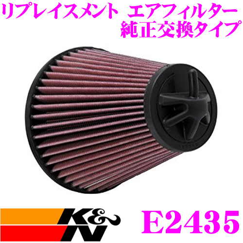 K&N 純正交換フィルター E-2435ホンダ AP1 / AP2 S2000用リプレイスメント ビルトインエアフィルター純正品番17220-PZR-A00対応