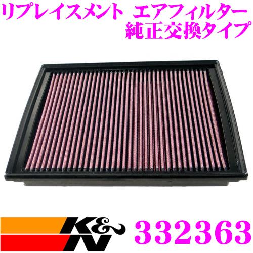 K&N 純正交換フィルター 33-2363ジープ チェロキー 用リプレイスメント ビルトインエアフィルター純正品番:68037059AA/5189933AA対応
