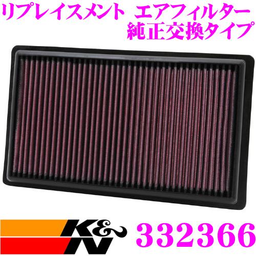 K&N 純正交換フィルター 33-2366フォード エクスプローラー 用リプレイスメント ビルトインエアフィルター純正品番:1C2Z9600C/1C2Z9601AA/1C2Z9601C対応