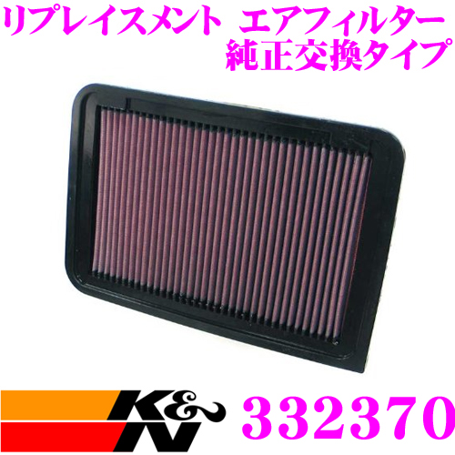 K&N 純正交換フィルター 33-2370トヨタ カムリ 用リプレイスメント ビルトインエアフィルター純正品番:17801-28030対応