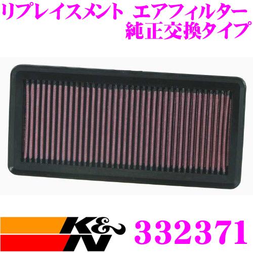 K&N 純正交換フィルター 33-2371スズキ SX4 用リプレイスメント ビルトインエアフィルター純正品番:13780-80J00対応