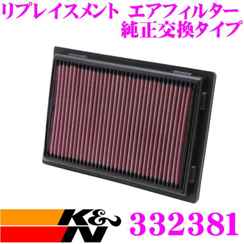 K&N 純正交換フィルター 33-2381トヨタ SAI/カムリレクサス HS/LFA/LS 用リプレイスメント ビルトインエアフィルター純正品番:17801-38010など対応