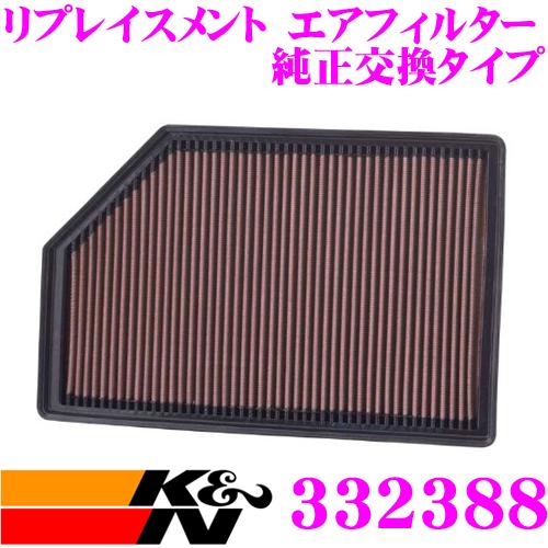 Luftfilter K/&N 33-2388