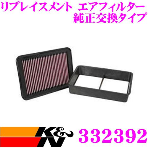 K&N 純正交換フィルター 33-2392ミツビシ RVR/アウトランダー など用リプレイスメント ビルトインエアフィルター純正品番:1500A023対応