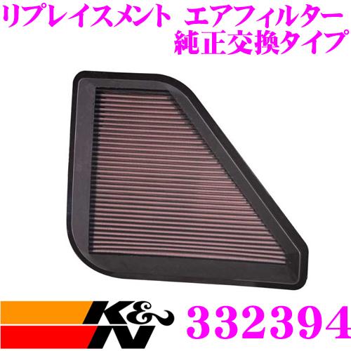 K&N 純正交換フィルター 33-2394シボレー トラバース 用リプレイスメント ビルトインエアフィルター純正品番:15278634対応