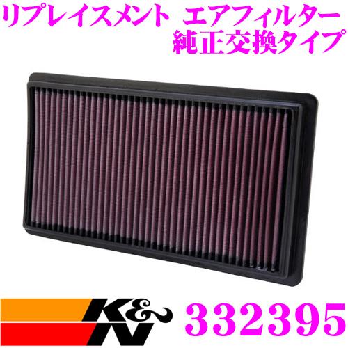 K&N 純正交換フィルター 33-2395フォード エクスプローラー 用リプレイスメント ビルトインエアフィルター純正品番:7T4U9601AA/BT439601AA対応