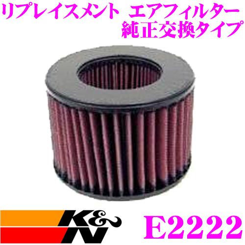 K&N 純正交換フィルター E-2222 イスズ JR130 / JR120 ピアッツァ 用リプレイスメント ビルトインエアフィルター 純正品番5-14215023-0対応