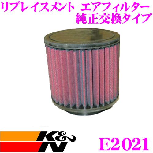 K&N 純正交換フィルター E-2021 BMW UE16 / UF18 / UF20 1 SERIES E82/E87/E88用などリプレイスメント ビルトインエアフィルター 純正品番13717532754対応