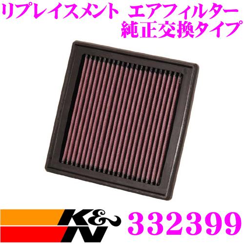 K&N 純正交換フィルター 33-2399ニッサン スカイライン など用リプレイスメント ビルトインエアフィルター純正品番:AY120-NS050/MQ706235対応