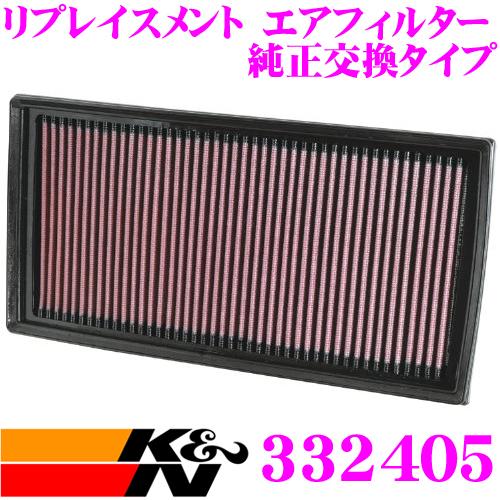 K&N 純正交換フィルター 33-2405メルセデス・ベンツ C-CLASS 204/CL-CLASS 216 など 用リプレイスメント ビルトインエアフィルター純正品番:1560940504対応