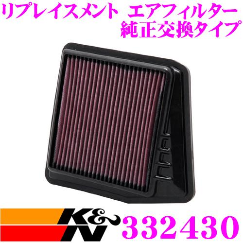 K&N 純正交換フィルター 33-2430ホンダ アコード 用リプレイスメント ビルトインエアフィルター純正品番:17200-RL5-A00対応