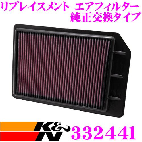 K&N 純正交換フィルター 33-2441スズキ キザシ 用リプレイスメント ビルトインエアフィルター純正品番:13780-57L00対応