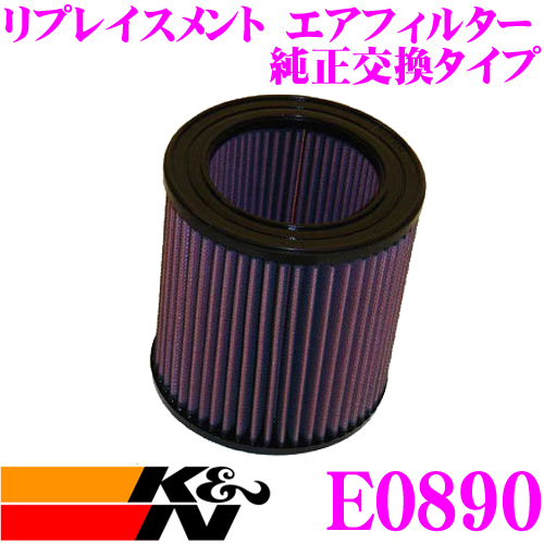 K&N 純正交換フィルター E-0890 トヨタ YR20G / CR21 / 28G / CR21 / 28 / 30 / 37G マスターエース用リプレイスメント ビルトインエアフィルター 純正品番17801-54050対応