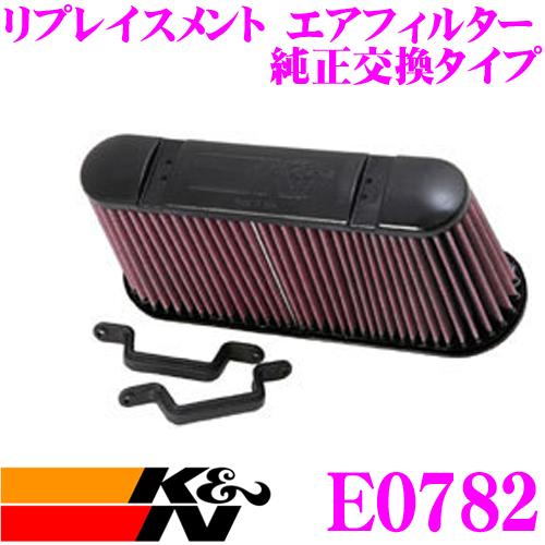 K&N 純正交換フィルター E-0782シボレー X245S / X245A コルベットC6用リプレイスメント ビルトインエアフィルター純正品番15776148対応