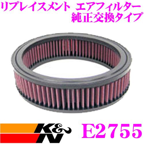 K&N 純正交換フィルター E2725 ミツビシ J27 / J37 / J47 ジープ用などリプレイスメント ビルトインエアフィルター 純正品番MD603071対応