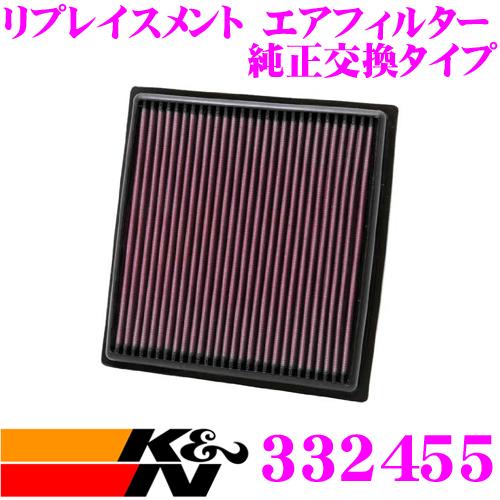 K&N 純正交換フィルター 33-2455レクサス RX 用リプレイスメント ビルトインエアフィルター純正品番:17801-31140-79対応
