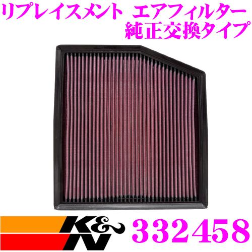 K&N 純正交換フィルター 33-2458BMW 1シリーズ E82/E87/E88 など用リプレイスメント ビルトインエアフィルター純正品番:13717599285対応